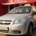 Chevrolet, BR 14 KLF